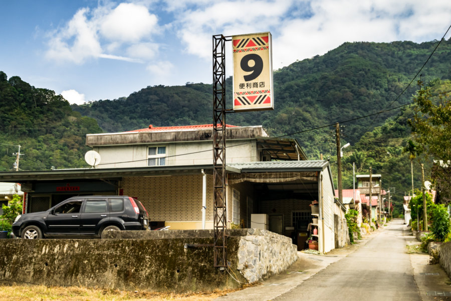 Indigenous Convenience Store in Sima-un
