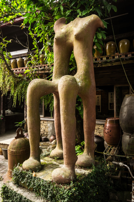 Weird art at the Shuili Snake Kiln 水里蛇窯