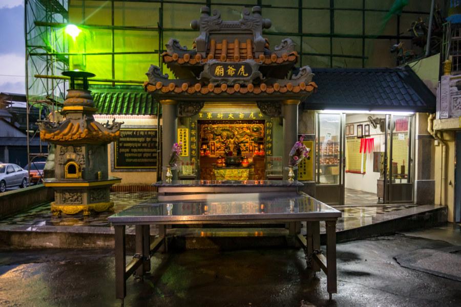Shuili Hu Ye Temple 水里虎爺廟