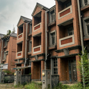 Kezikeng New Community, Zhushan