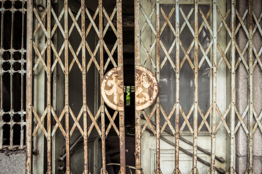 Peering Inside an Abandoned Factory in Zhushan