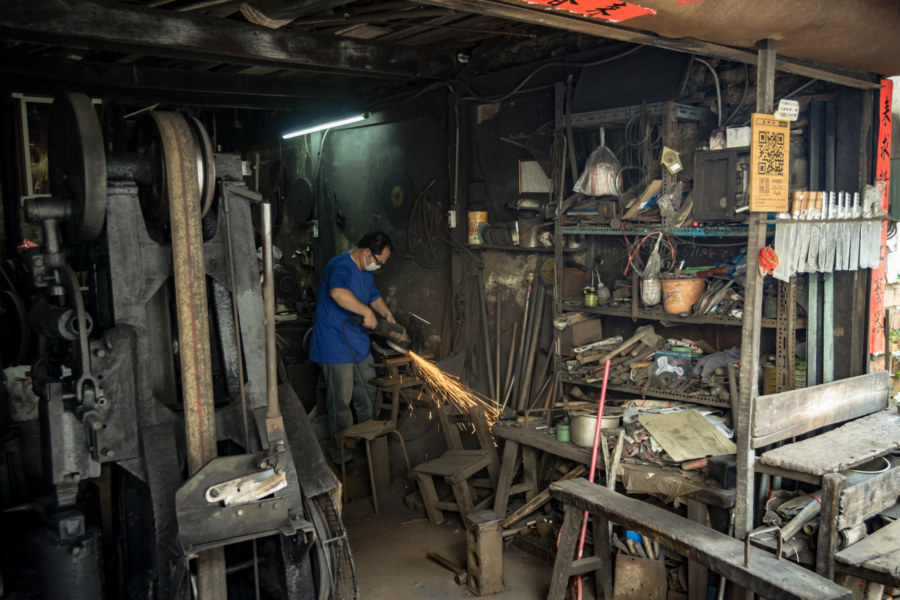 A Hundred Year-Old Blacksmith in Zhushan