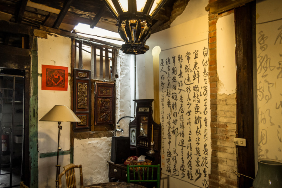 A Room Inside an Old Zhushan Guesthouse