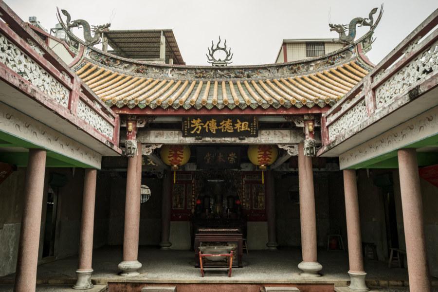 Chongben Hall, Zhushan