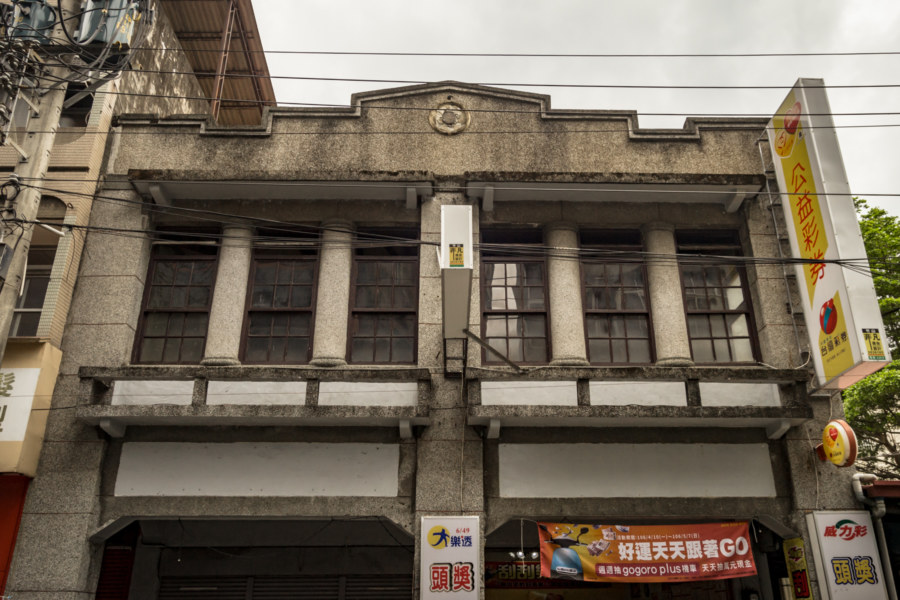 An Austere Shophouse in Zhushan, Nantou