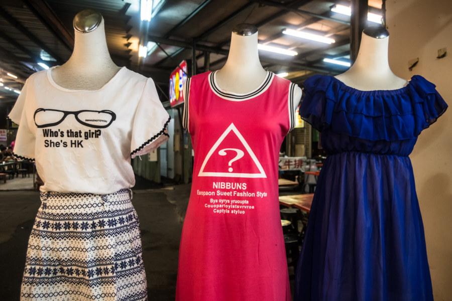 Nibbuns Chinglish fashion in Ruiguang Night Market
