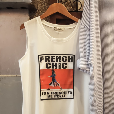 French chic: too French to be polite!