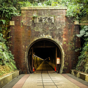 Old Caoling Tunnel (舊草嶺隧道), north entrance