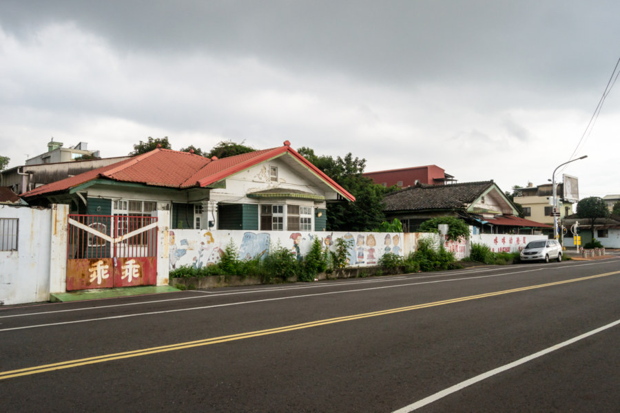An old military village in Pingtung City