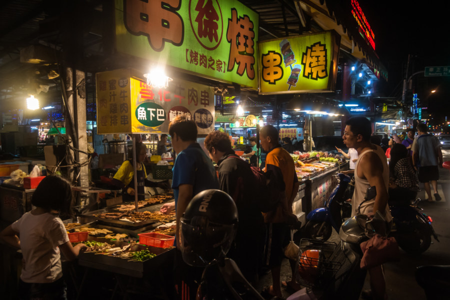 BBQ take-out at Ruiguang Night Market, Pingtung City