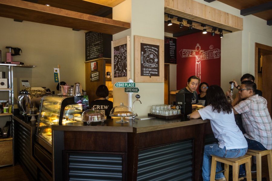 Eske Place Coffee House in Pingtung City