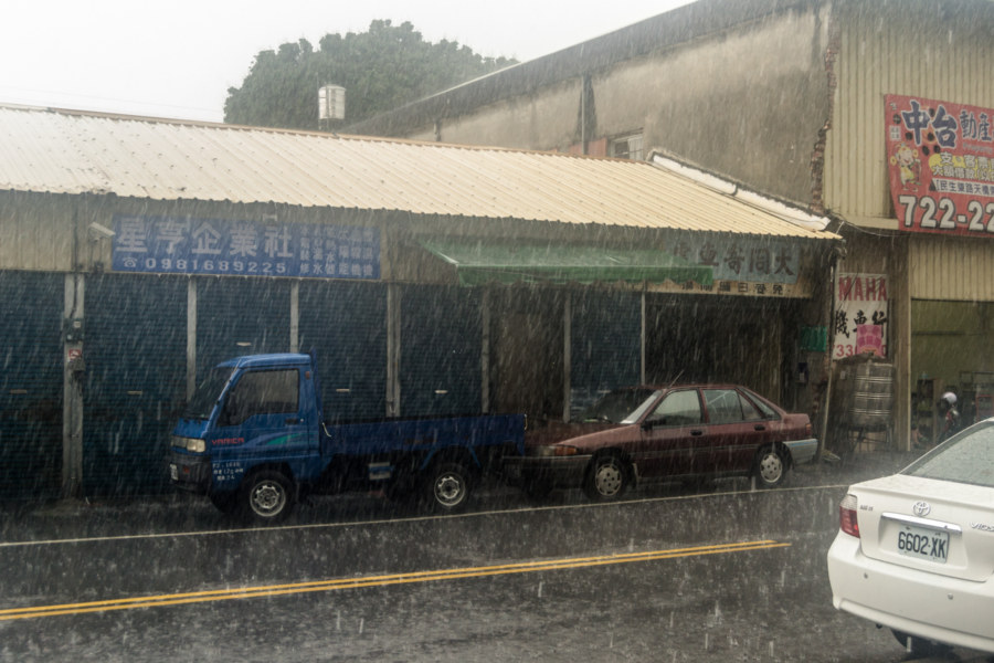 Torrential rain in Pingtung City