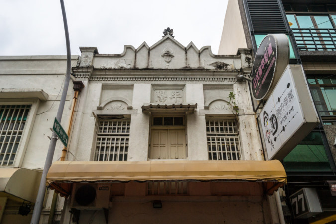 Another unique colonial storefront in Pingtung City