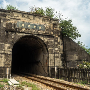 A tunnel on the coastal plains of Pingtung