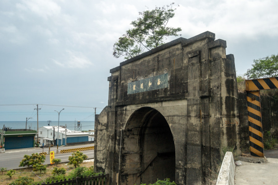The south entrance to the false tunnel in Fangshan