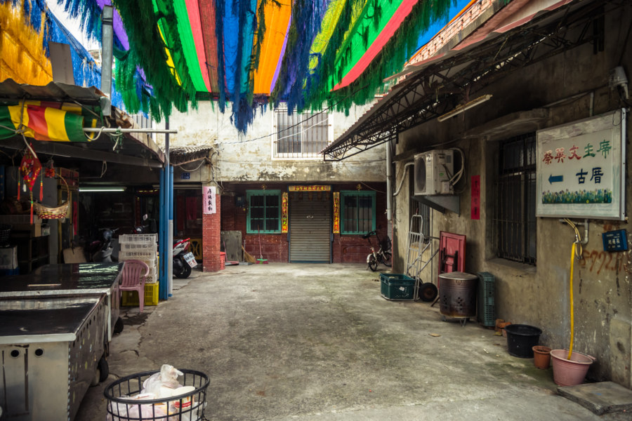 Tsai Ing-wen's childhood home