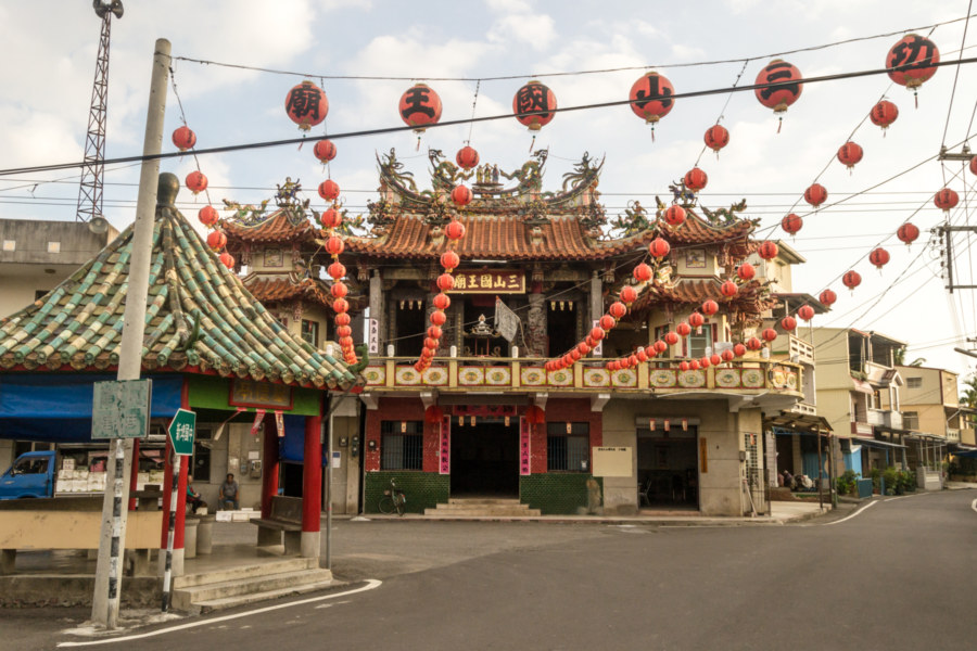 Another temple of the Three Mountain Kings 三山國王廟