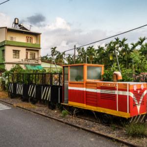 Sugar rails train in rural Pingtung