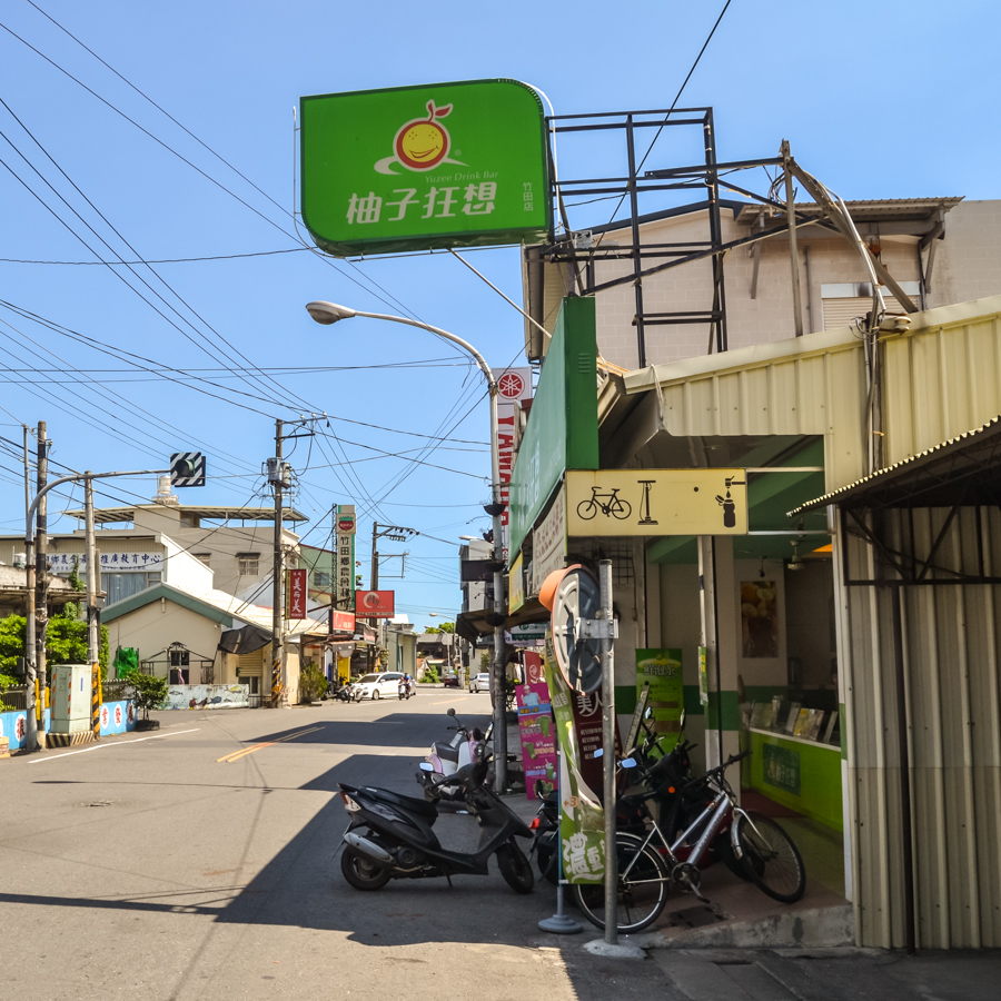 A drink shop in a small village in rural Pingtung