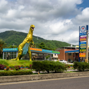 Golden dinosaur in Fangshan