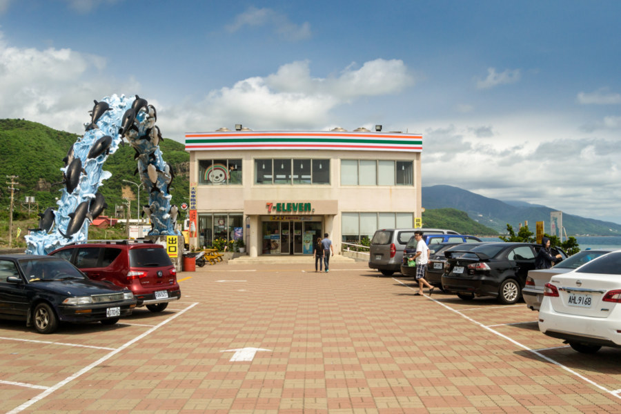 One of the nicest 7-Eleven locations in all Taiwan