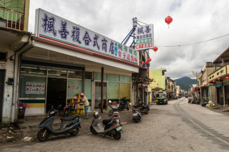 A traditional shop in Fenggang