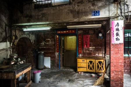 Tsai Ing-wen's childhood neighbour