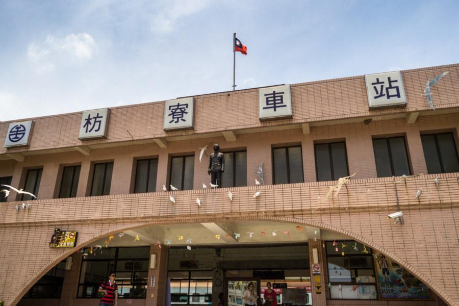 Fangliao Station 枋寮火車站