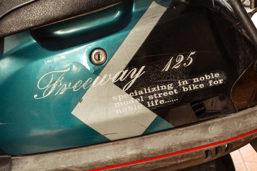 Specializing in noble model street bike for noble life