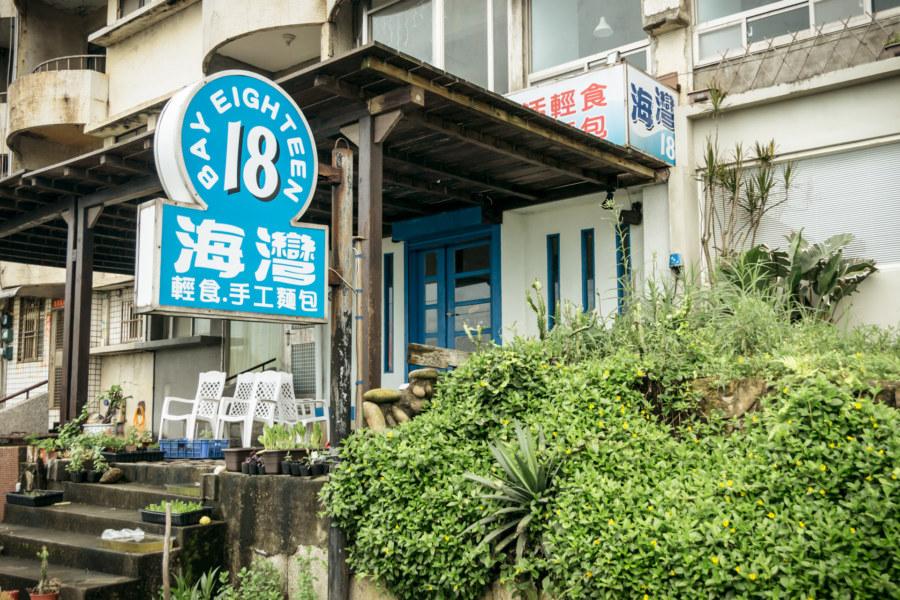 Bay Eighteen bakery
