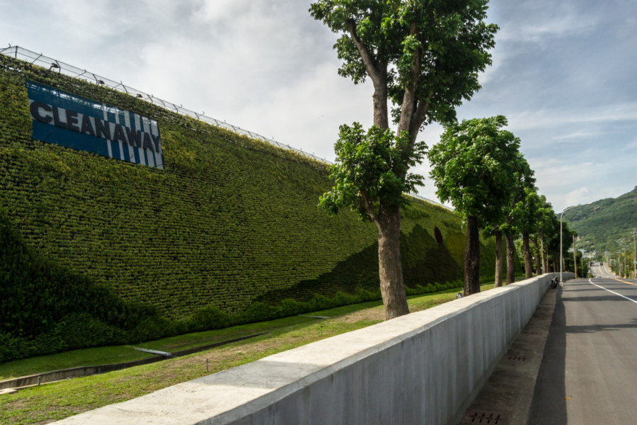 Apparently the world's largest green wall