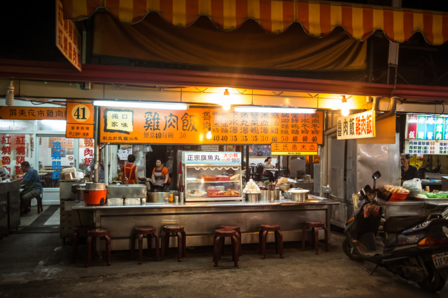 Awesome chicken rice vendor at Minzu Road Night Market, Pingtung