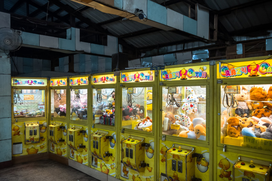 Crane games in a disused space in Pingtung City