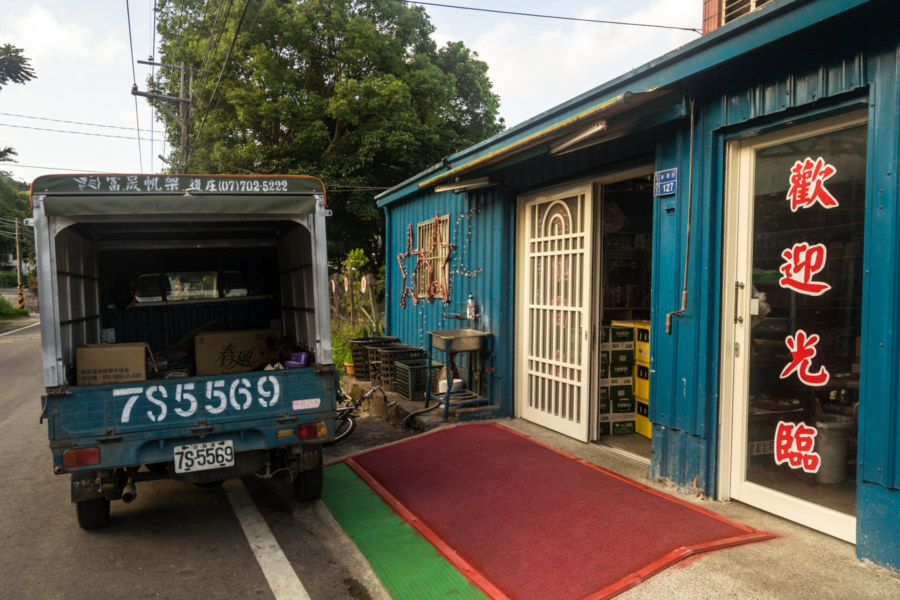 A welcome convenience store in Dongyuan