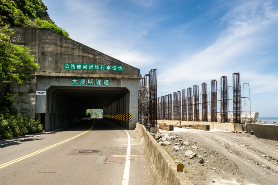 Expanding the Daximing Tunnel 大溪明隧道