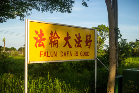 Falun Dafa is absolutely everywhere