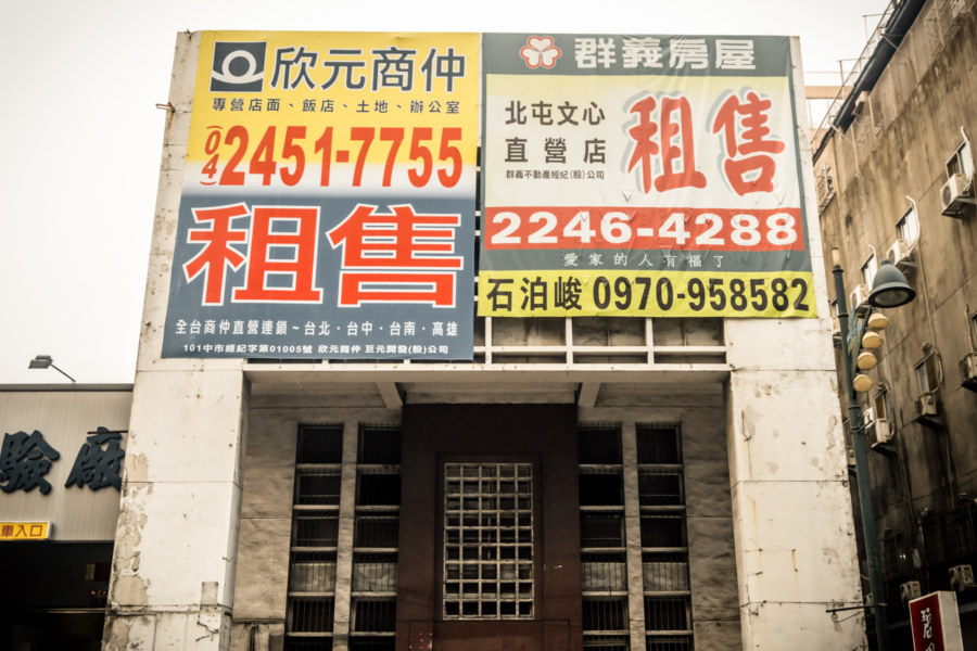 Not much to see at Taichung First Credit Union