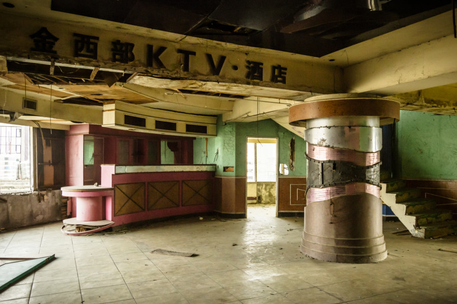 An abandoned KTV in Taichung