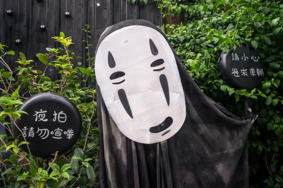 No-Face at a bus stop in Taichung