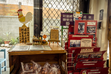 Locally sourced goods at the honest shop in Taichung