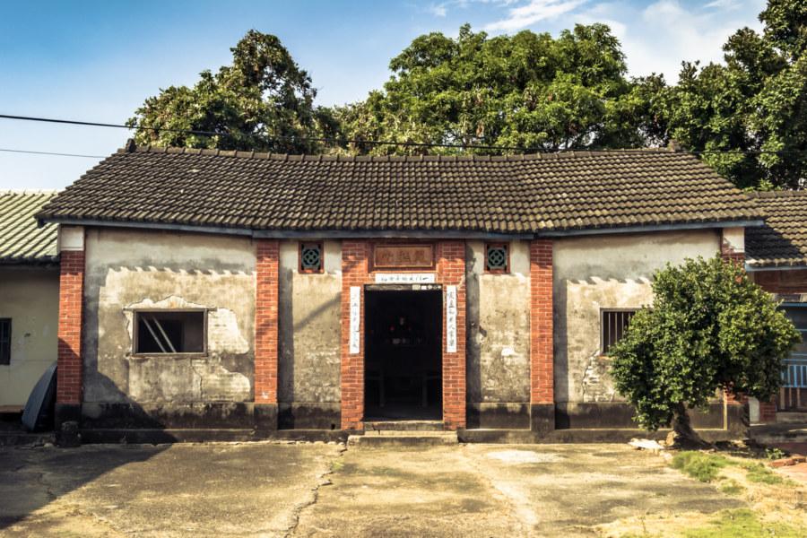 The main courtyard house in Shuidui, Taichung
