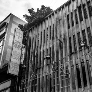 Taichung's Zhongsen Theater 中森戲院