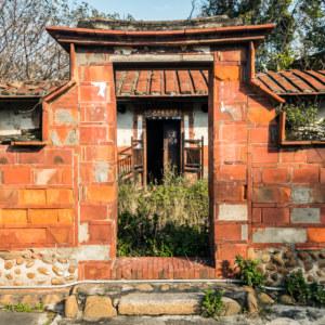 Shalu sanheyuan gateway