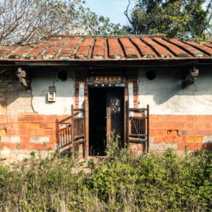 An abandoned farmhouse in Shalu