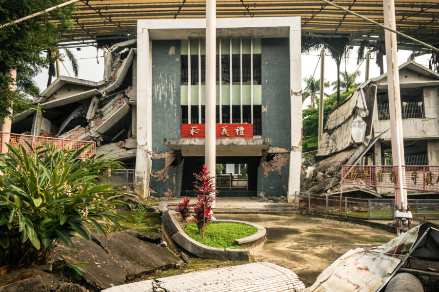 The former Guangfu Junior High School