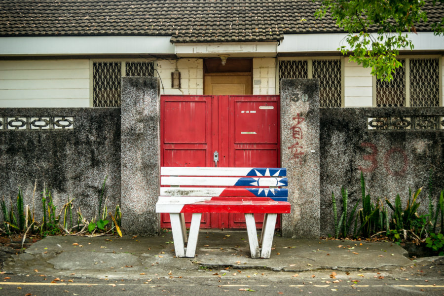 Nationalist Bench in Guangfu Village