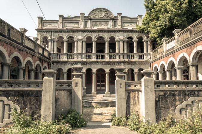 Jukuiju, an abandoned mansion in Taichung