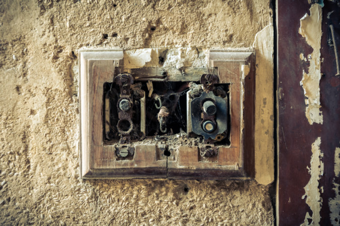 A broken switch at Jukuiju