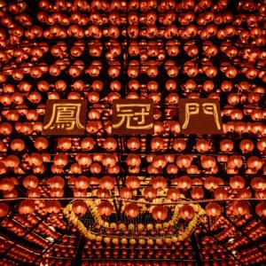 Phoenix Crown Gate, Taiwan Lantern Festival 2015