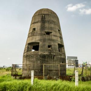 Former Japanese Army Taichung Aerodrome Gun Tower 原日軍臺
